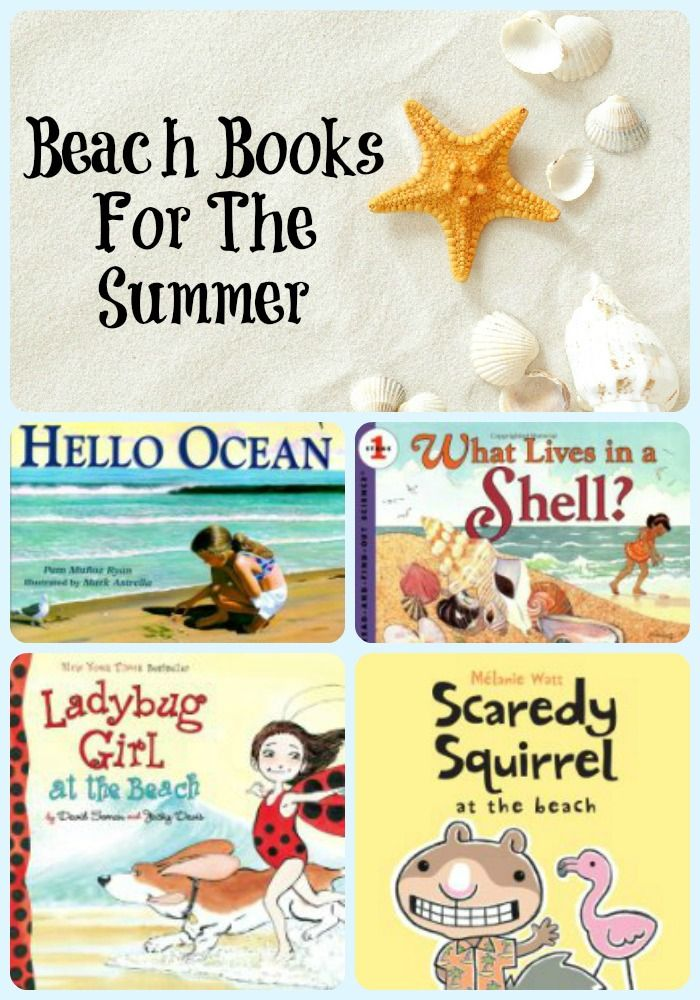 20 Beach Books for Children to Kick Off the Summer | The Jenny Evolution