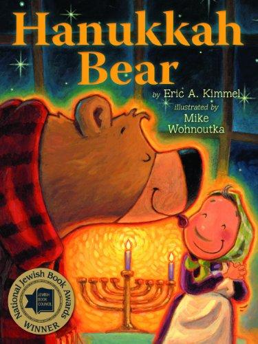 Hanukkah Childrens Books The Jenny Evolution