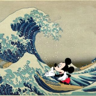 Disney World Made Me Cry