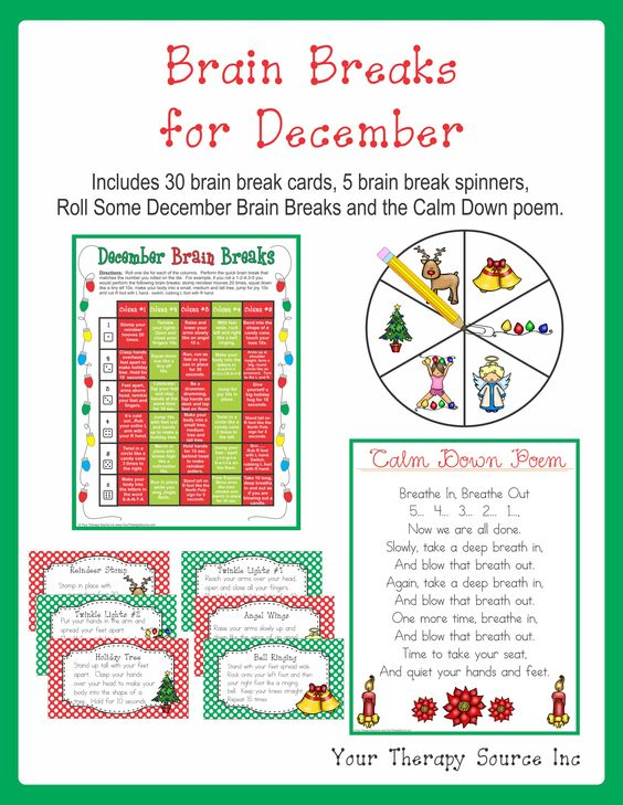 Brain breaks for December - includes 30 brain break cards, 5 brain break spinners, roll some december brain breaks and the calm down poem