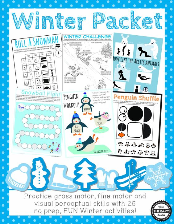 Winter Packet: Fine, Gross and Visual Motor Printables: Practice fine motor, gross motor, visual perceptual activities with this NO PREP, fun, Winter themed packet.